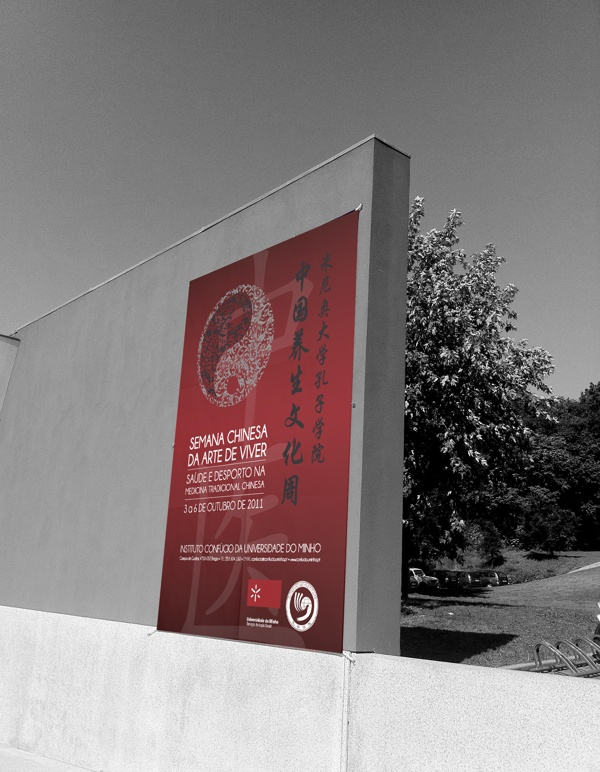 SEMANA CHINESA - UNIVERSIDADE DO MINHO by Boutik Marketing , via Behance