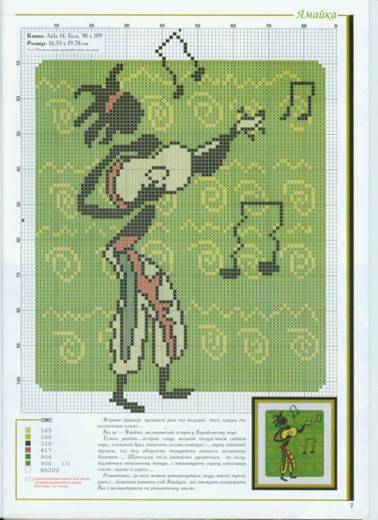 Cross-stitch Music of Africa, part 2