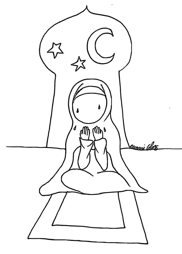 Coloriage priere b b muslim l 39 islam pour les enfants musulmans pri re pinterest islam - Dessin pour les enfant ...