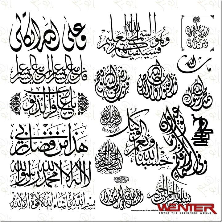 Best arabic fonts images on pinterest font