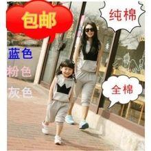 DOPRAVA ZADARMO 2 set kupci ukázať B2 W2 rodina módne 100% bavlna oblečenie pre matky a dcéry oblečenie pre matku a syna (Čína (pevninská časť))