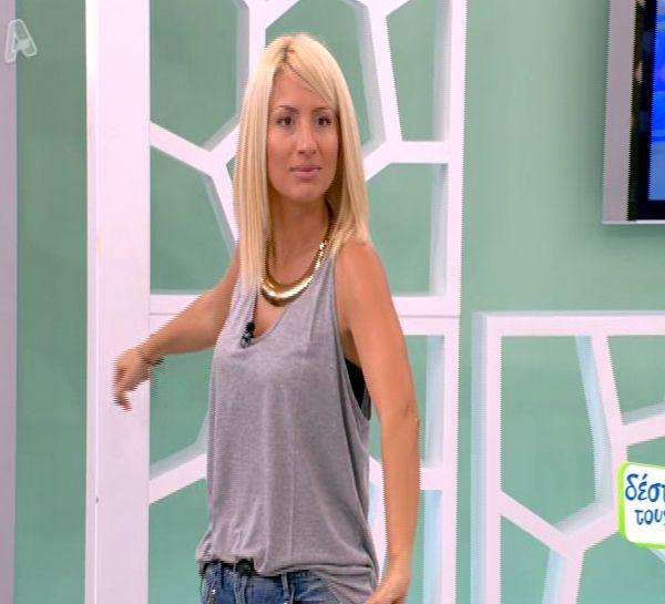 Τι Φορούσε: Η Μαρία Ηλιάκη Στο Δέστε Τους 18/10/2012 | The Trend Report