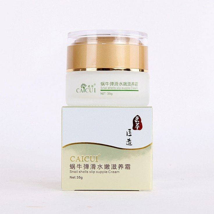 Korean Gold Snail Extract Face Cream Day Whitening Moisturizing Cream Anti-aging Anti wrinkle