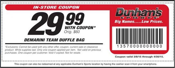 Check out offers from Dunhams Sports using GeoQpons app on your phone. Visit www.geoqpons.com
