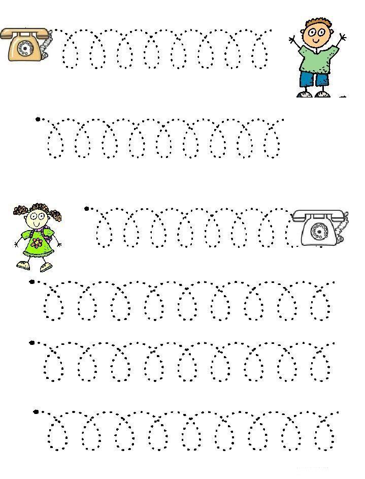 #çizgi #çizgiçalışması #1sınıf #okulöncesi