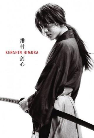 Rurouni Kenshin - Niporama.com.br