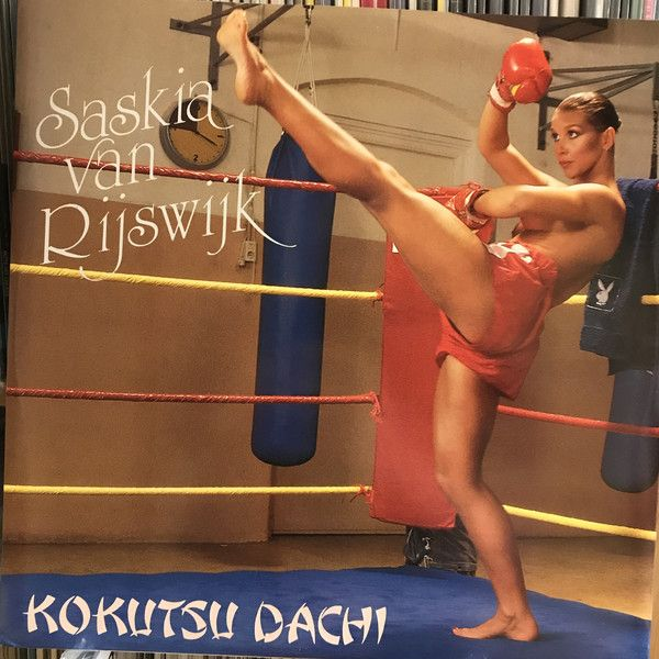 Saskia van Rijswijk - Kokutsu Dachi (Vinyl) at Discogs