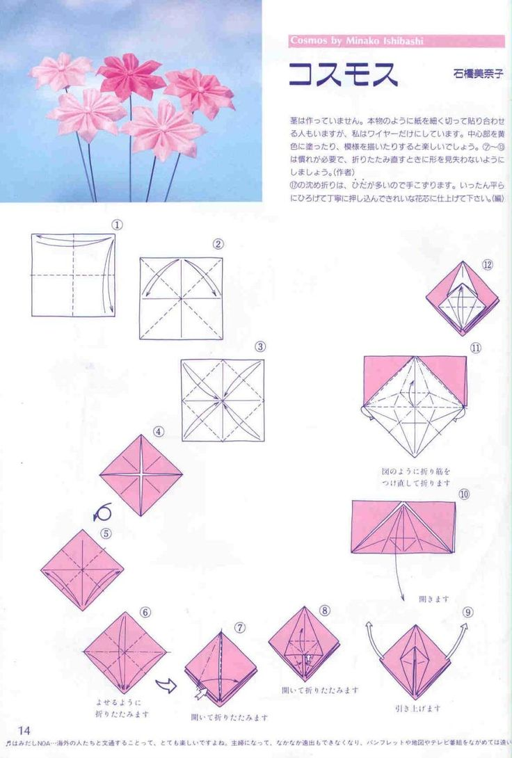 799 Best Origami Images On Pinterest Origami Instructions Diy