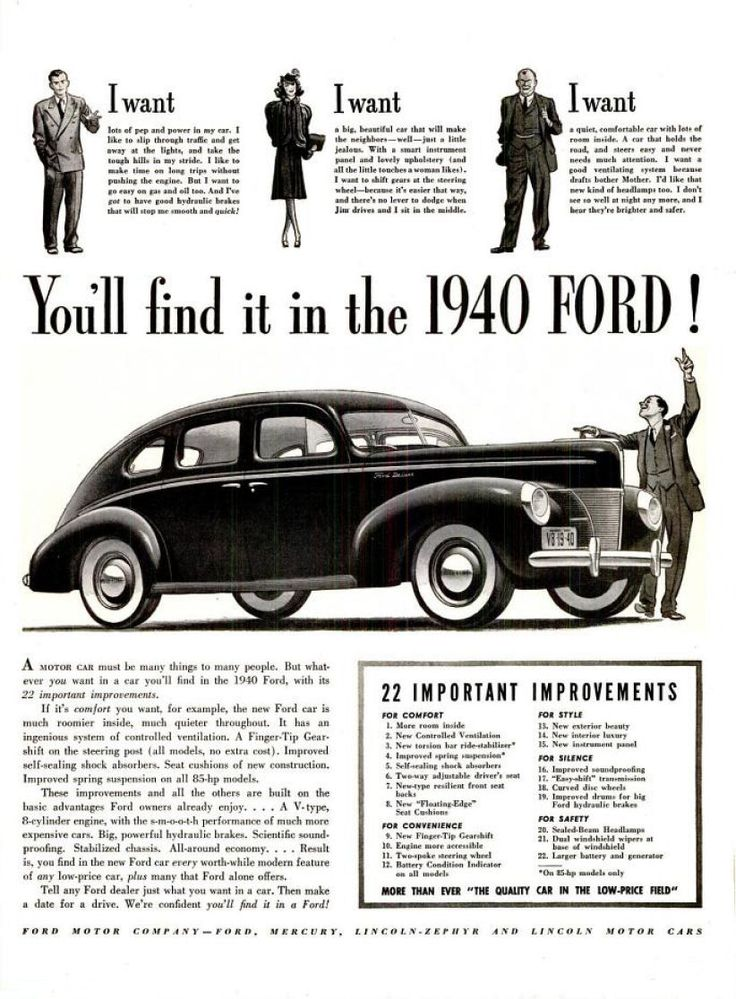 Ford (Please note that the lady is not asking for cupholders.  sc 1 st  Pinterest & 384 best Ford Car Ads images on Pinterest | Vintage cars Car and ... markmcfarlin.com