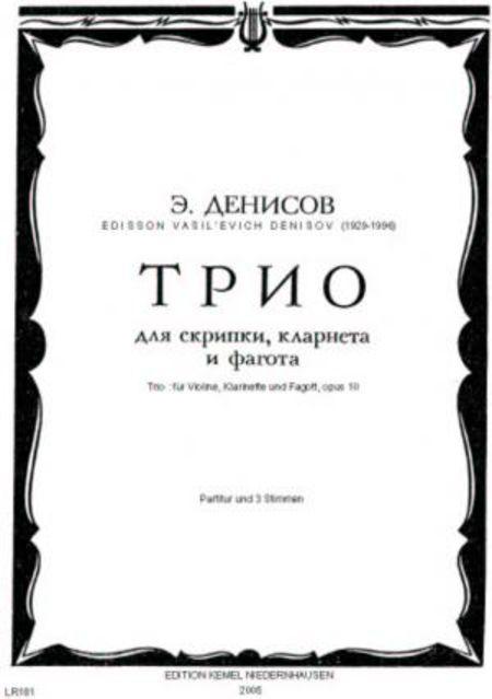 Trio : fur Violine, Klarinette und Fagott, opus 10, 1957