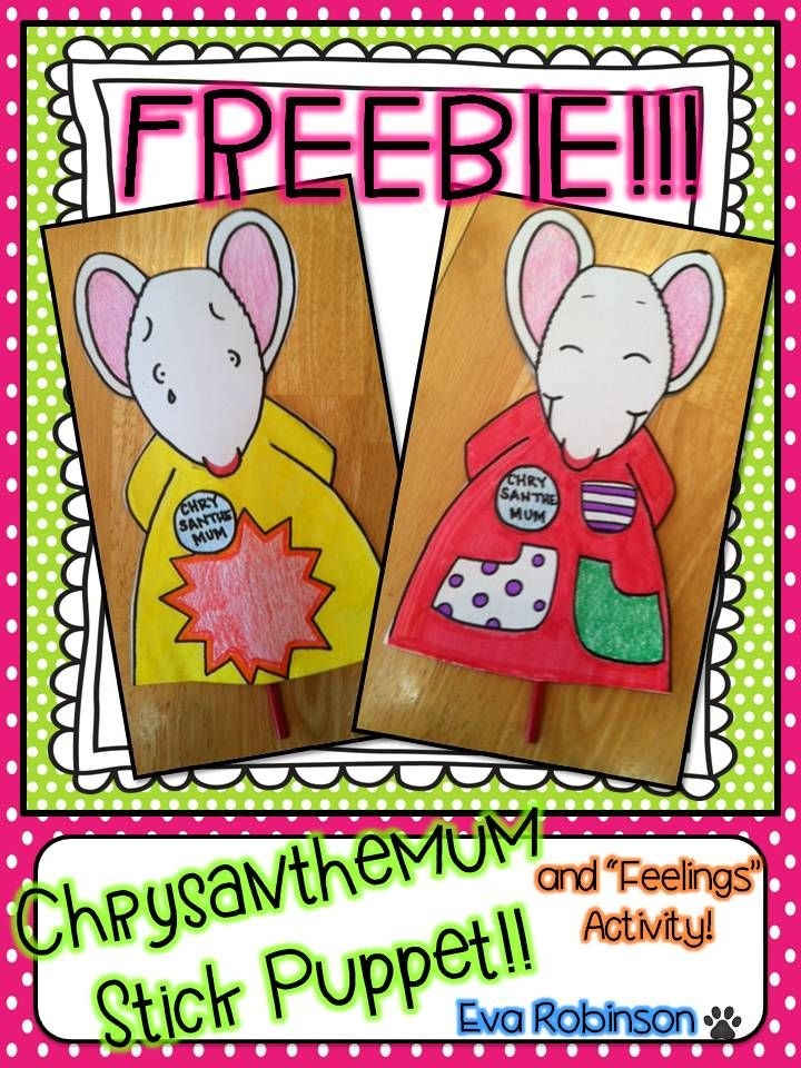 Happy Back to School!  If you like to read Chrysanthemum to your students, grab this Stick Puppet FREEBIE for a fun reading comprehension craftivity! This would be great for retelling!!
