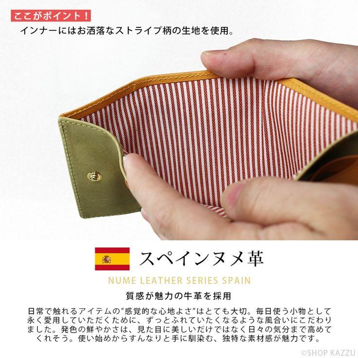 S.O.A-soul of artisan- 小さい財布 メンズ スペインレザー ヌメ革 コンパクトウォレット