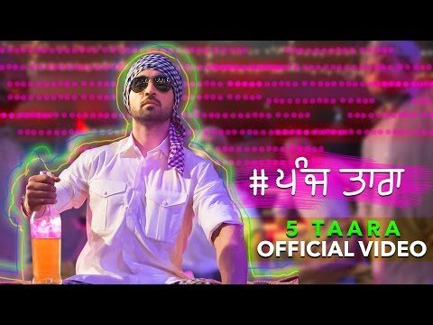 5 Taara (Full Song) - Diljit Dosanjh | Latest Punjabi Songs 2015 | Speed Records - YouTube
