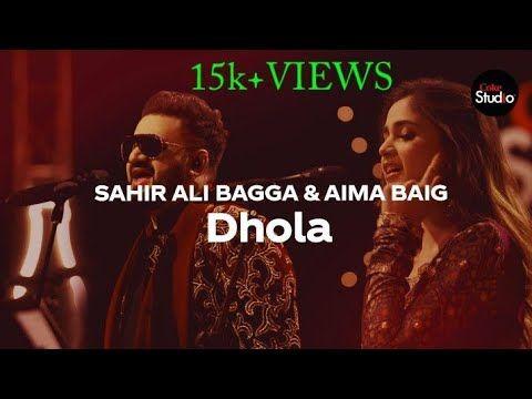 Sada Te Dhola Tu Hi Yaar Hain Dhola Song Coke Studio S12 Sahir Ali Bagga Aima Baig Youtube Pakistani Songs Songs Pakistan Song