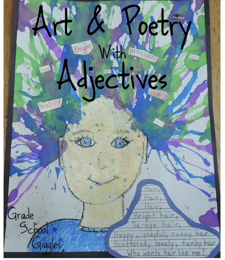 This crazy hair painting was so fun to make. It paired perfectly with our adjective poetry too.