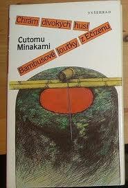 Cutomu Minakami: Chrám divokých husí, Bambusové loutky z Ečizenu