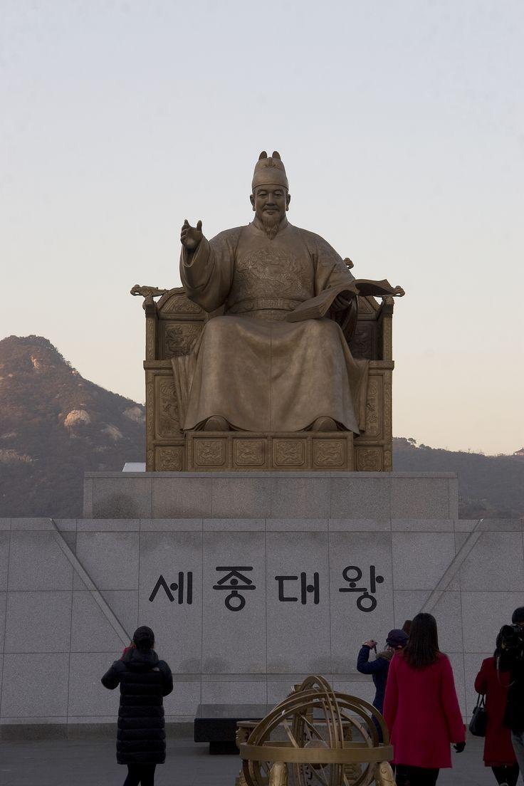 https://flic.kr/p/qUimxY | 세종대왕 | 모든 것을 이롭게 한 한글시대의 왕