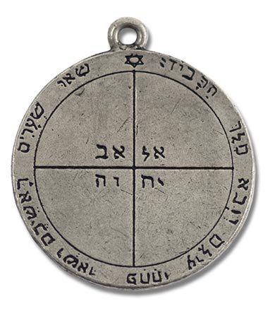 Amuleto ciondolo/Talis mane pentacolo mercurio - pentacolo N1 2,9 cm (diametro) - gioia e raggiungere vo...