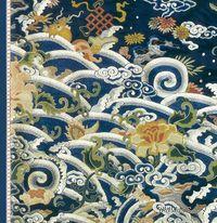 Блокнот `Синий дракон. Ян`