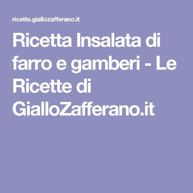 Ricetta Insalata di farro e gamberi - Le Ricette di GialloZafferano.it