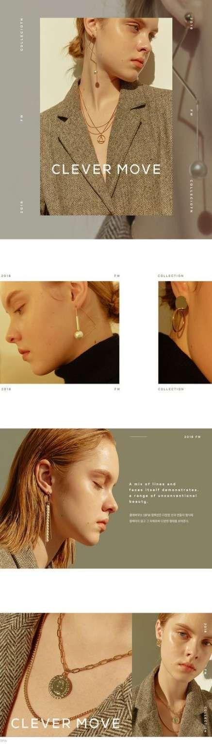 Super Fashion Magazine Layout Design Email Marketing 34+ Ideas