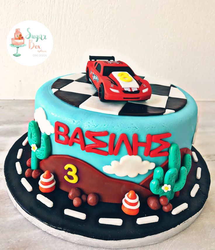Hot Wheels Car Track Birthday Cake