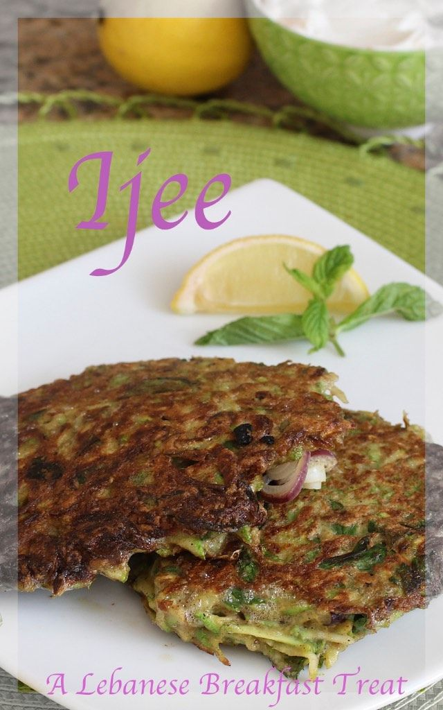 Ijee, a Lebanese Breakfast Treat you will want to make again and again!  Delicious! CLICK THE PIC