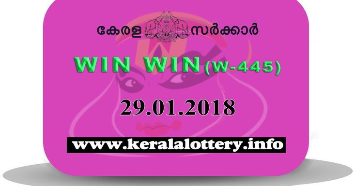 Keralalotteriesresults.in, Win Win Today Result : 29-1-2018 Win Win Lottery W-445, 22-1-2018 Win Win Lottery W-444, 15-1-2018 Win Win Lottery W-443, 8-1-2018 Win Win Lottery W-442, 1-1-2018 Win Win Lottery W-441,  Win Win Today Result : 22-1-2018 Win Win Lottery W-444, kerala lottery result 22-01-2018, win win lottery results, kerala lottery result today win win, win win lottery result, kerala lottery result win win today, kerala lottery win win today result, win win kerala lottery result…