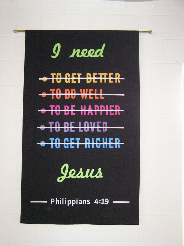Modern Church Youth Rooms: 17 Best Images About Church Bulletin Boards On Pinterest