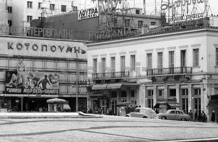 ΟΜΟΝΟΙΑ 1959