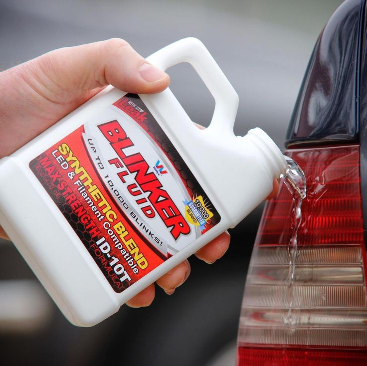 Dont forget to top off those blinkers! Find our premium Blinker Fluid at your local auto parts store or online  www.LStarSigns.com #lonestarsigns #lonestararmy #blinker #blinkerfluid #blinkers #useyourblinker #gag #gaggift #joke #funny #notreal #fake #spoof #prank #punked #willysblinkerfluid #mechanic #maintenance #autozone #oreillys #napa #autoparts #pepboys #nascar #garage #greasemonkey #mechanics