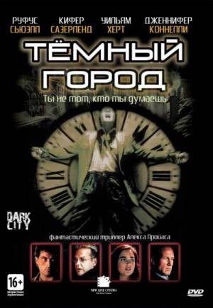 Смотреть фильм Темный город 1998