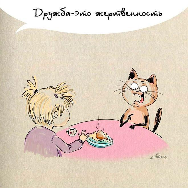 Картинки смешные о друзьях