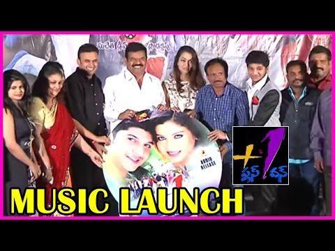 Plus One Movie Music Launch - New Movie Trailer 2016 | Latest Telugu Movie: Plus One Movie Music Launch Directed By Alahari Producer :…