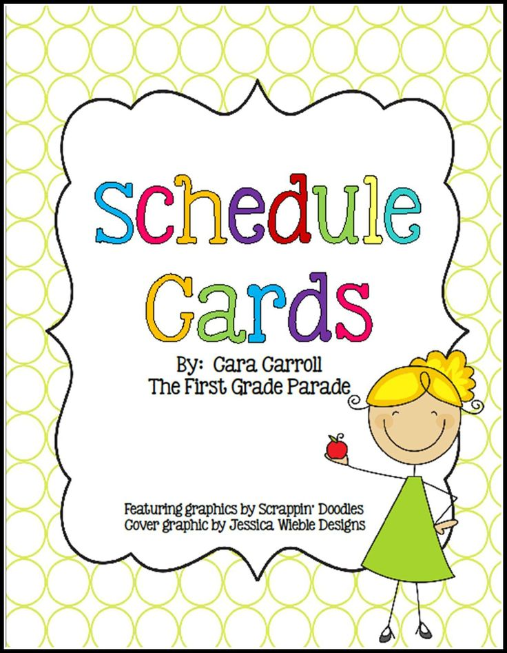 Classroom Schedule Cards Free Printable
