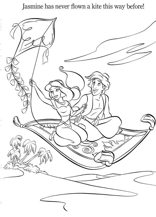 Jasmine And Her Kite