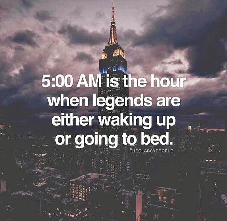 This quote finally explains why I am so tired all the time…