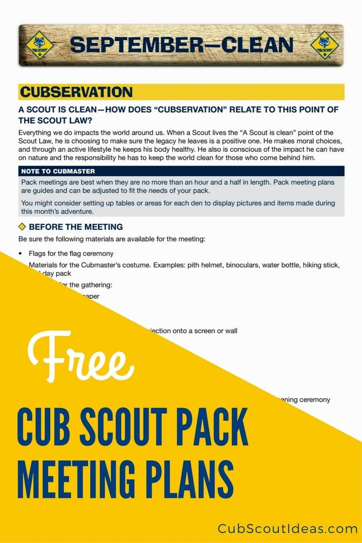 Download Your Free Cub Scout Pack Meeting Plans via @CubIdeas