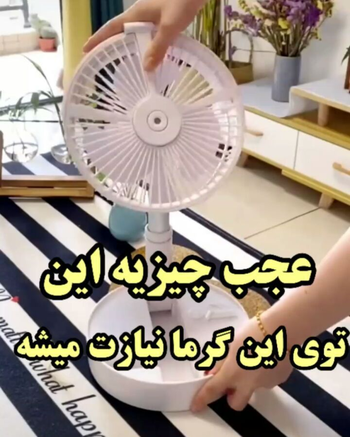 Banovane Modern Posted On Their Instagram Profile برای دیدن بزرگترین پیج وسایل لوکس آشپزخانه و خانه به پیج اصلی ما مراج Floor Fan Home Appliances Instagram