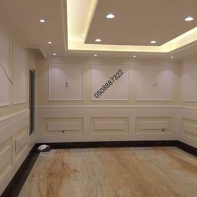Riyadh Aleppo Afreen Saudi جبس Paint دهانات بانوهات Syria جبسمبورد اشكال Home Decor Marble Bathroom Home