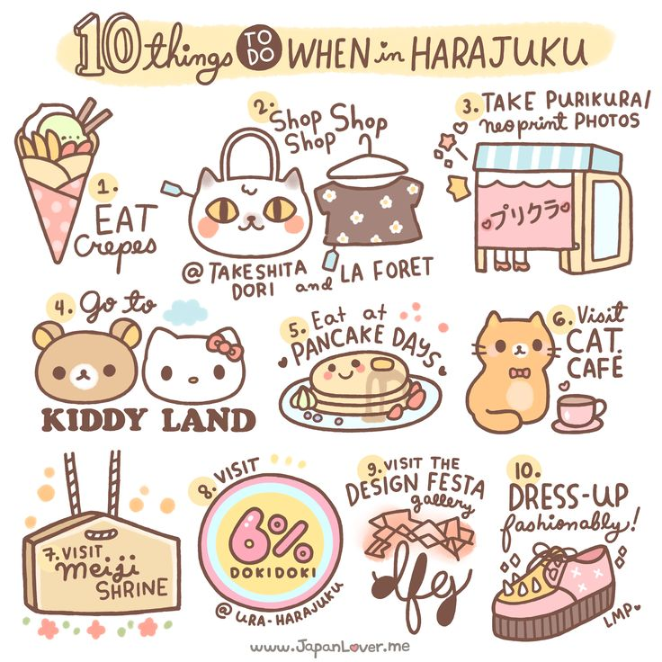 Going to Tokyo and planning to visit Harajuku (a.k.a. the fashion mecca in Tokyo)? (=^-ω-^=) Here are the top 10 kawaii activity suggestions! http://japanlover.me/kawaii/?p=4816 Kawaii tips from Rainbowholic Illustration by none other than Little Miss Paintbrush! www.instagram.com/JapanLoverMe ♥ www.japanlover.me ♥