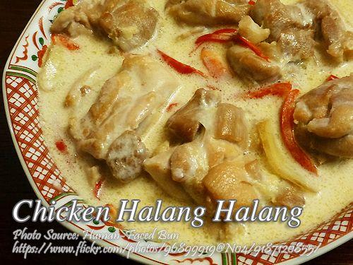 129 best filipino chicken dishes images on pinterest beef recipes chicken halang halang httppanlasangpinoymeatrecipeshalang halang forumfinder Gallery