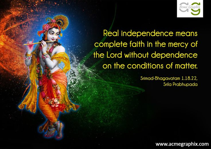 Spiritual Quote Of The Day. http://www.acmegraphix.com/ #SpiritualQuote , #WebsiteDesigning , #SEO , #SMO , #Acmegraphix