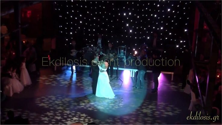 Όλες οι παροχές σε μίας διοργάνωση γαμήλιας δεξίωσης της EKDILOSIS event production δημιουργήθηκαν κατά τέτοιο τρόπο ώστε να εξυπηρετήσουν κάθε ιδιαίτερη ανάγκη και επιθυμίας σας βοηθώντας σας να κάνετε πράξη τα σχέδια σας,έχοντας πάντα πολλές ποιοτικές επιλογές σε μουσικές προτάσεις,εξοπλισμός εκδηλώσεων, αλλά και σε συνολικές παραγωγές,με την υποστήριξη ενός εξειδικευμένου προσωπικού,ώστε να επιτυνχάνετε τον απώτερο στόχο