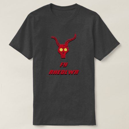 A Red Skull and Text Fy rheolwr T-Shirt - tap to personalize and get yours