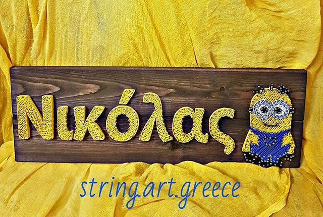 Διασταση:55×19 #stringart#handwork#handcraft#handmade#crafts#wood#art#instaart#boy#minions#instalike#etsy#pinterest