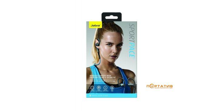 Jabra Sport Pace Blue - купить Наушники в Киеве, Украине ▷ цены • отзывы • обзор • характеристики • описание в интернет-магазине Портатив