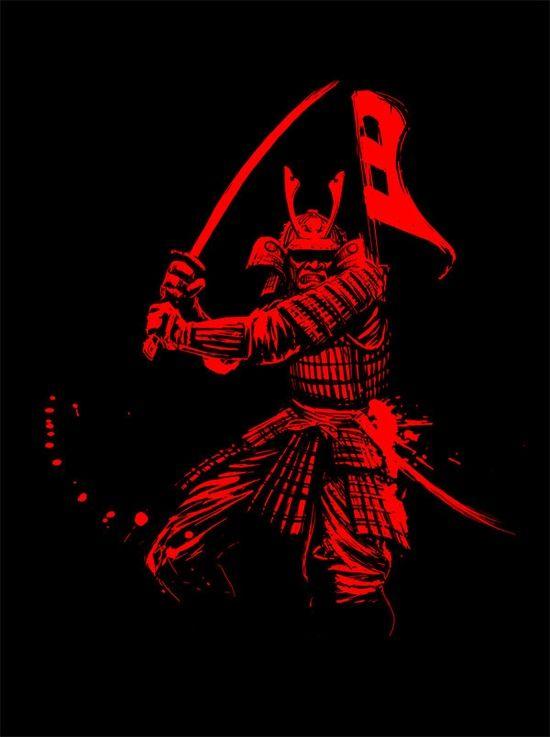 geste de samourai