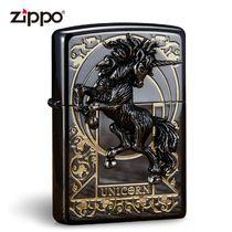 Original Zippo Zippo windproof lighter authentic Korean collection Unicorn pure copper black ice limited edition