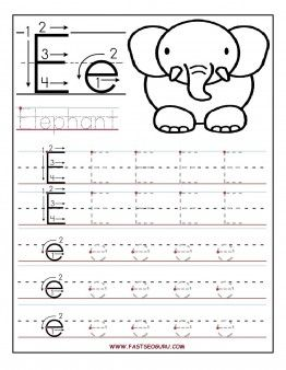 Letter E Worksheets - School Sparks